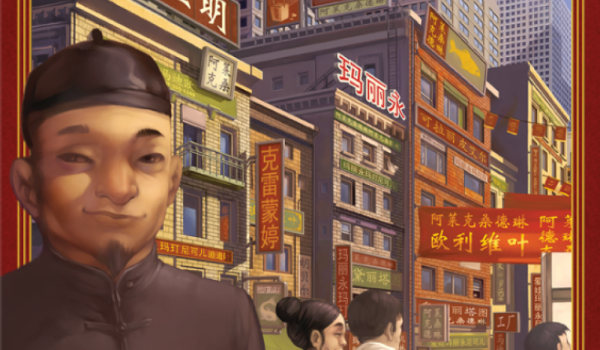 Spel - Deranged Review ~ Chinatown